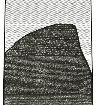 Der Stein von Rosette